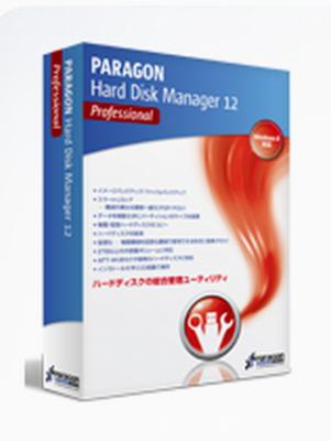paragon harddisk manager12