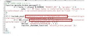 WP-Super-cacheの書き換え